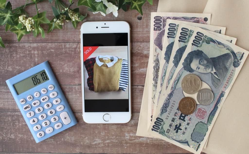 【スマホ副業】元手0円でフリマサイトで稼ぐ方法!「最短1日で3万円」