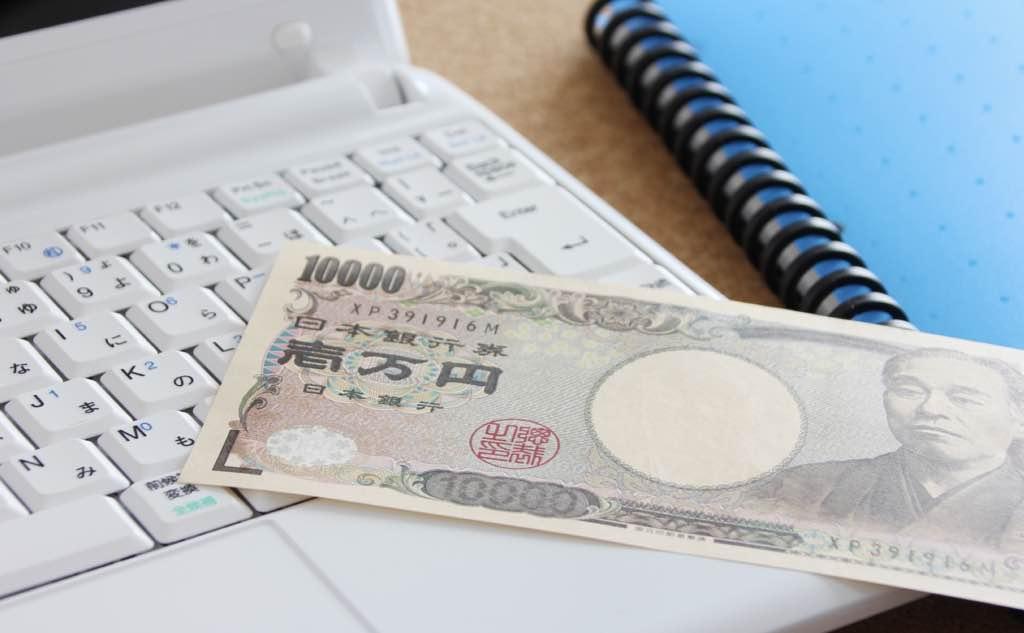 月1万円稼げるスマホ副業